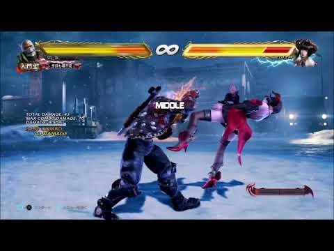 Tekken 7 Bryan FB+2 Combos | PS4