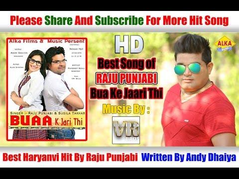 बुआ के जारी थी  Part 2 //raju Punjabi & Shushila//new Haryanvi Song 2017//alka Music Official