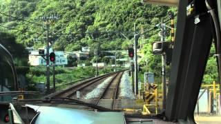 伊豆・下田の街を舞台にしたアニメ「夏色キセキ」とのコラボレーションとして 走り始めた特別仕様の「アルファリゾート21」からの前面展望で...