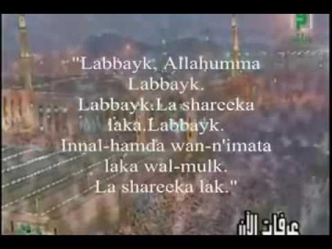 Amar hajj er Oran prio dua... Allah Sara Kew nai amar....