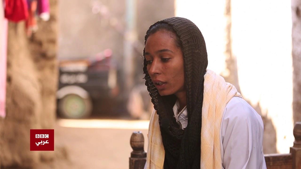 بتوقيت مصر : مروة فتاة مصرية تتحول إلى مروان بسبب لقمة العيش.