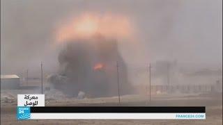 وزير الدفاع الفرنسي: معركة التحالف في الموصل لن تكون حربا خاطفة