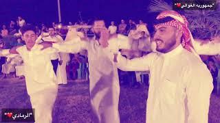 جوبي جمهوريه الغوالي مع الفنان احمد الطيب في الرمادي