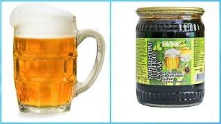 Пиво из концентрата ИНТЕРКВАС. Лучший рецепт ! Смотреть до конца