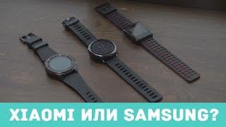 Умные часы Xiaomi Amazfit против Samsung Gear S3 Frontier против Xiaomi Weloop Hey 3S. Что лучше?