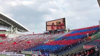 2018/06/09 @埼玉スタジアム2002 もしよろしければチャンネル登録よろし...