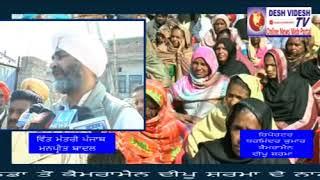 DeshVideshTv - Finace Minister Manpreet Badal Listen Peoples Problems | Bathinda News