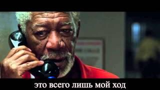 Иллюзия обмана 2: Второй акт (русский) трейлер 2 на русском / Now you see me 2 trailer 2 russian