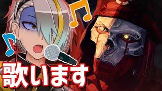 【APEX LEGENDS】戦場で歌う【#漢気ポム生】【エーペックスレジェンズ】