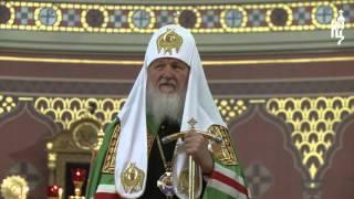 Проповедь Патриарха Кирилла в праздник Покрова Пресвятой Богородицы