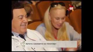 Владимир Вдовиченков и Елена Лядова приехали вместе на «Кинотавр»