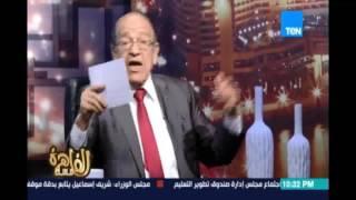 د.وسيم السيسي يكشف بالادلة التاريخية نظيرة المؤامرة علي مصر ويؤكد :من ينكرها جاهل وخائن