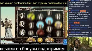 Рулетка Онлайн Казино Вулкан | Онлайн Казино - Разоряю Игровые Автоматы!!