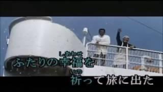 昭和33年(1958)にレコード発売 ヒットしたので日活が石原裕次郎主演...