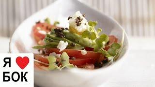 Салат с авокадо и помидорами. Салат с рыбой горячего копчения
