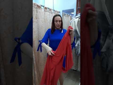 Платье-трансформер, синее платье La Redoute