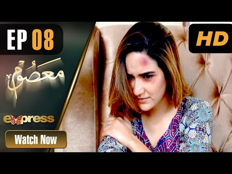 Masoom - Episode 8 - Express Entertainment Drama