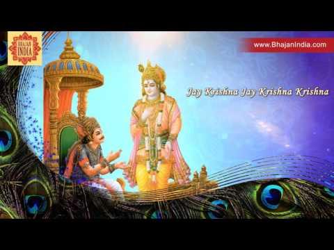 Shree Krishna Govinda Hare Murari | Popular Krishna Bhajan | Anup Jalota Krishna Bhajans