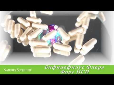 Лучший препарат для восстановления микрофлоры кишечника,лечения дисбактериоза-Лакто и Бифидобактерии