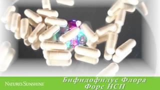 видео Таблетки от аллергии: список эффективных и недорогих лекарств