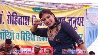 भरतपुर में उषा जांगड़ा का सबसे अलग अंदाज दीवाना कर दिया   Haryanvi Superhit Song   Trimurti