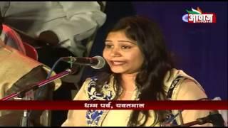 Bhim Ka Jalwa hai  by Jadhav Sister's