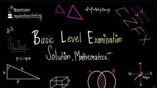 BLE Exam Preparation(Mathematics- Bhaktapur 2075)   BLE exam solution in NEPALI  BLE Preparation