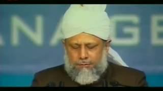 ISLAM AHMADIYYA NAZM - SHASHJEHAT NOOR SE JAGMAGANE LAGE