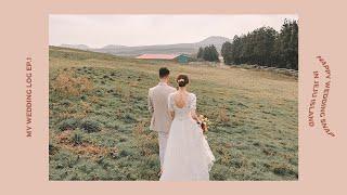 My wedding log (ep1) /제주도 웨딩 스…