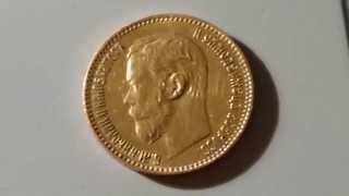 Золотые 5 рублей.Ответы на коментарии.
