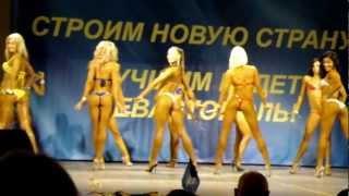 Кубок Черного моря 2012 г. Севастополь бикини