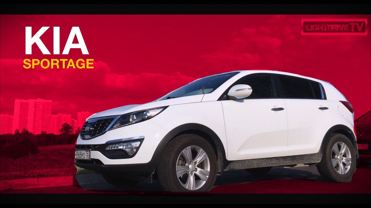 Модели kia специально адаптированы для россии. Kia sorento. С пробегом, а так же обмену на новые автомобили kia (trade in) благодаря этому.