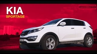 Подержанные автомобили .  Выбираем Б/У автомобиль .  Kia Sportage Тест-драйв .