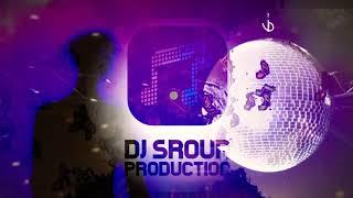 اغاني ميكس اخلع رقص 2021 - اغاني اعراس - dj srour mix arabic