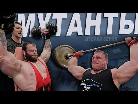 Мутанты из Алмаза: Тренировка плеч, хейтеры, Виталий Угольников.