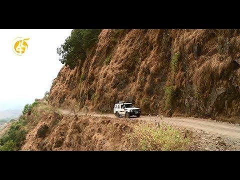 The Danger Of A Curve Road - ሊማሊሞ መንገድ ላይ ማሽከርከር እና ፈተናው