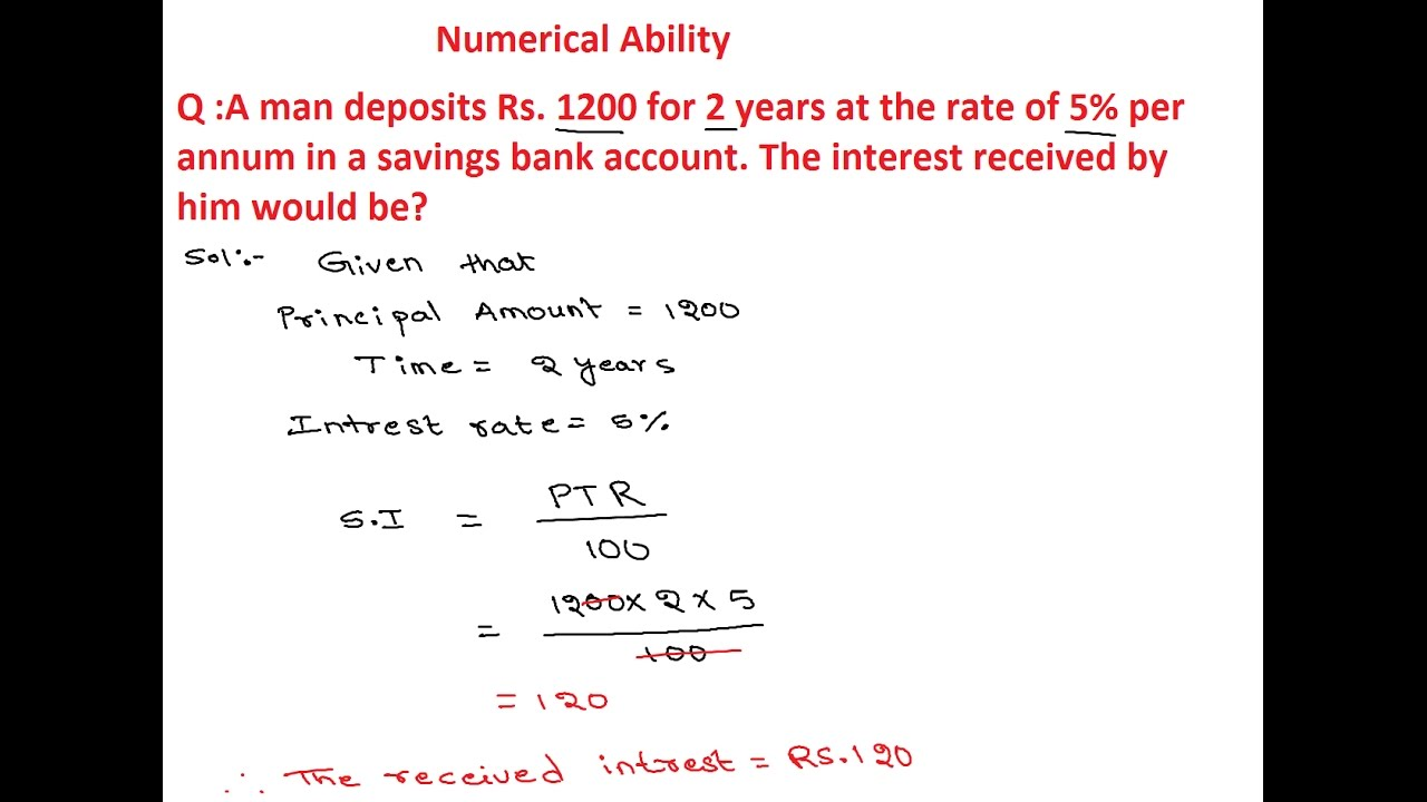 Numerical Ability 7 | Simple Interest And Compound Interest | The interest  received by him would be?