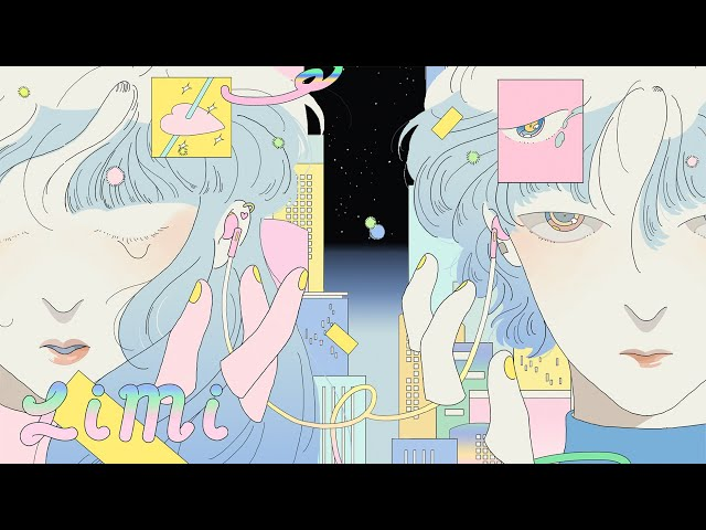 Limi - 二分之一 (Official Audio)