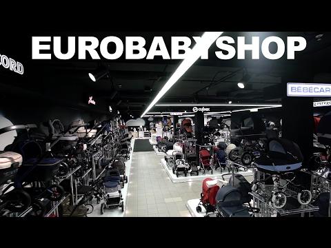 Магазин детских товаров EUROBABYSHOP - Москва, Севастопольский проспект д15 корп. 1