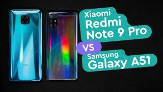 Samsung A51 vs Xiaomi Redmi Note 9 Pro - Xiaomi или Samsung?