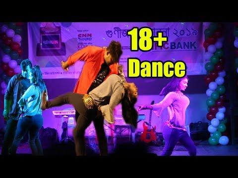 O Mayare Tor Bijli Jabar Rup Video Song | Hot Dance | Faporer Raja | Pathok Songbad 2019 | IFIC Bank