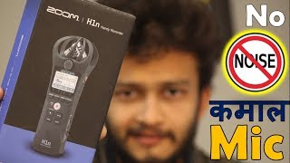 Zoom H1N Handy Portable Digital Recorder |😍| Best Handy mic for youtube |🔴| singing || interviews