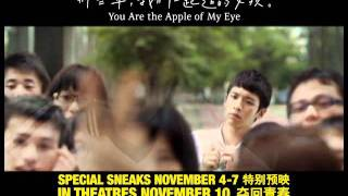 那些年,我们一起追的女孩 (YOU ARE THE APPLE OF MY EYE) - Trailer B - Singapore