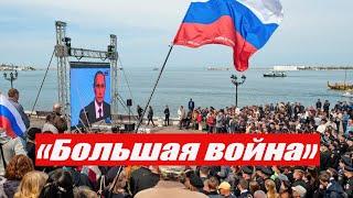 Новости Украины сегодня новости Донбасса сегодня Украина последние новости