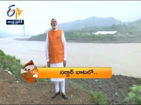 8 PM | ETV 360 | News Headlines | 17th September 2019 | ETV Andhra Pradesh teluguvoice