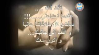 فيديو حزين عن فراق الاصدقاء