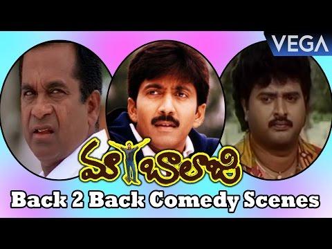 Maa Balaji Telugu Movie Back to Back Comedy Scenes || Super Hit Telugu Movie