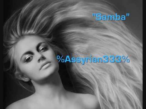 ANDREA BANICA FEAT. DONY - SAMBA LYRICS
