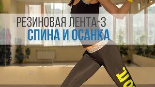 видео Резинка лента эластичная | Резинка ткацкая, с ажуром, логотипом