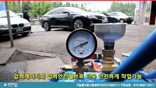엔진마을 기능형고온스팀세척기 고온스팀으로 흡기크리닝
